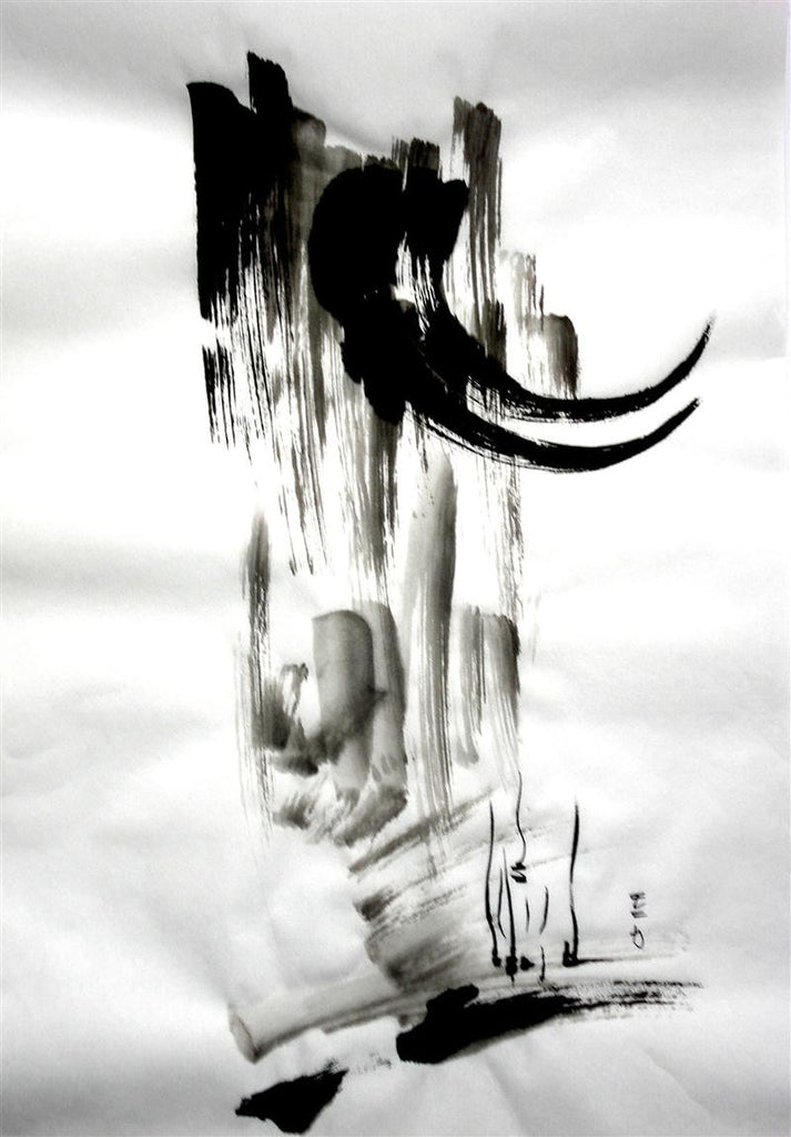 Japanese calligraphy looking like a waterfall