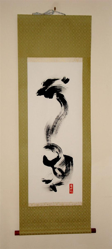 Original painting of Japanese calligraphy inspired by the music of American Indians
