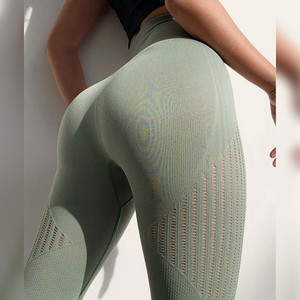 Carmen's Push Up Seamless Leggings