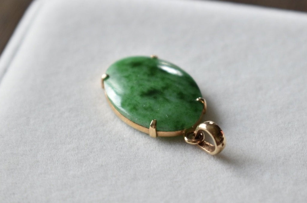Natural Jadeite Jade Mottled Green Oval Cabochon Pendant in 14K Yellow Gold