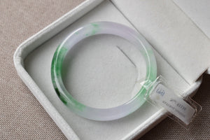 53.33mm Natural Icy Lavender + Colorless + Green Jadeite Jade Round Bangle