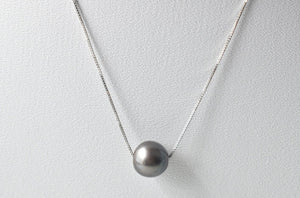 Black Tahitian Pearl Floating Pendant in 18K White Gold (11.2mm) - Adjustable Length Necklace