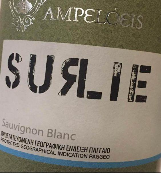 Surlie White Wine