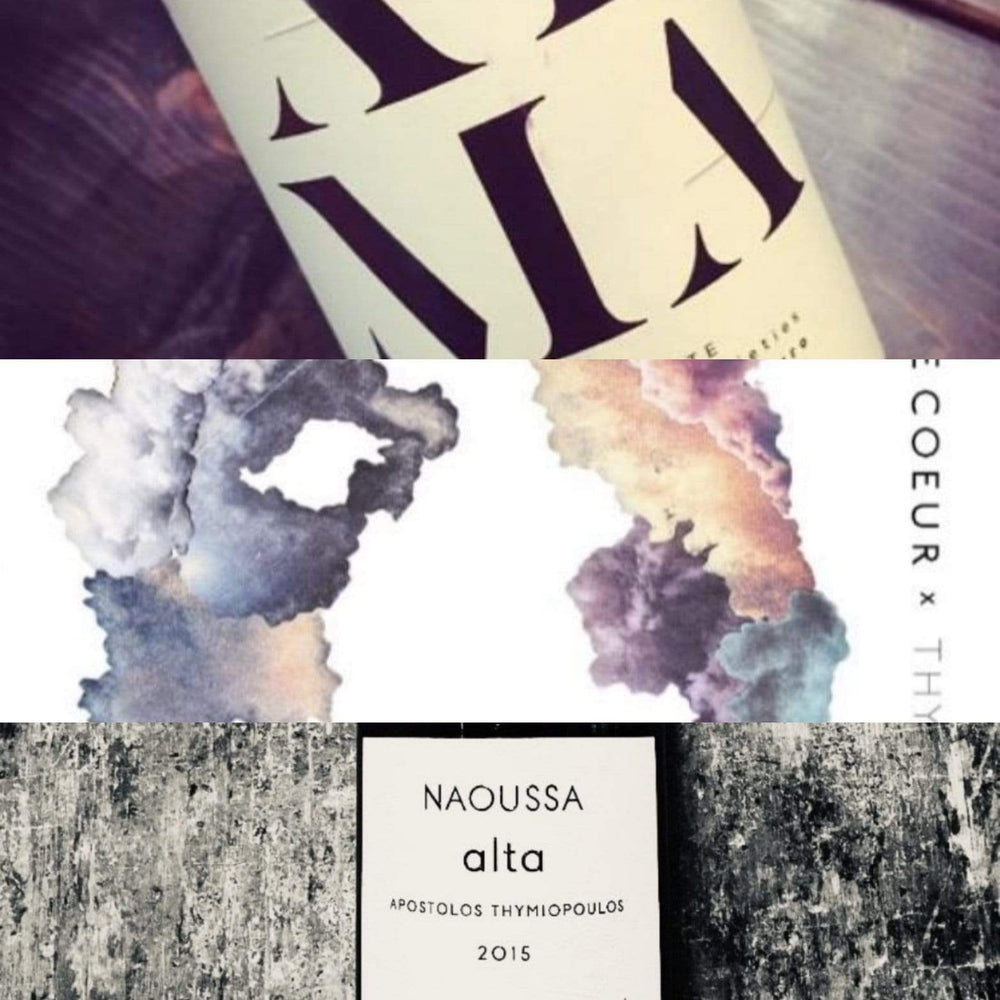 Mixed Case Wine | 3 Pack |  Atma, Coup, Alta
