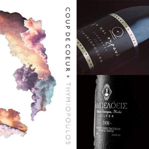 Red Wine 9 Pack - Earth & Sky, Coup De Coeur, Silver - Free Shipping