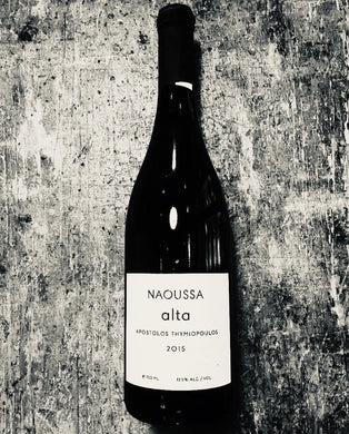 Buy Wine Online - Alta Red Wine