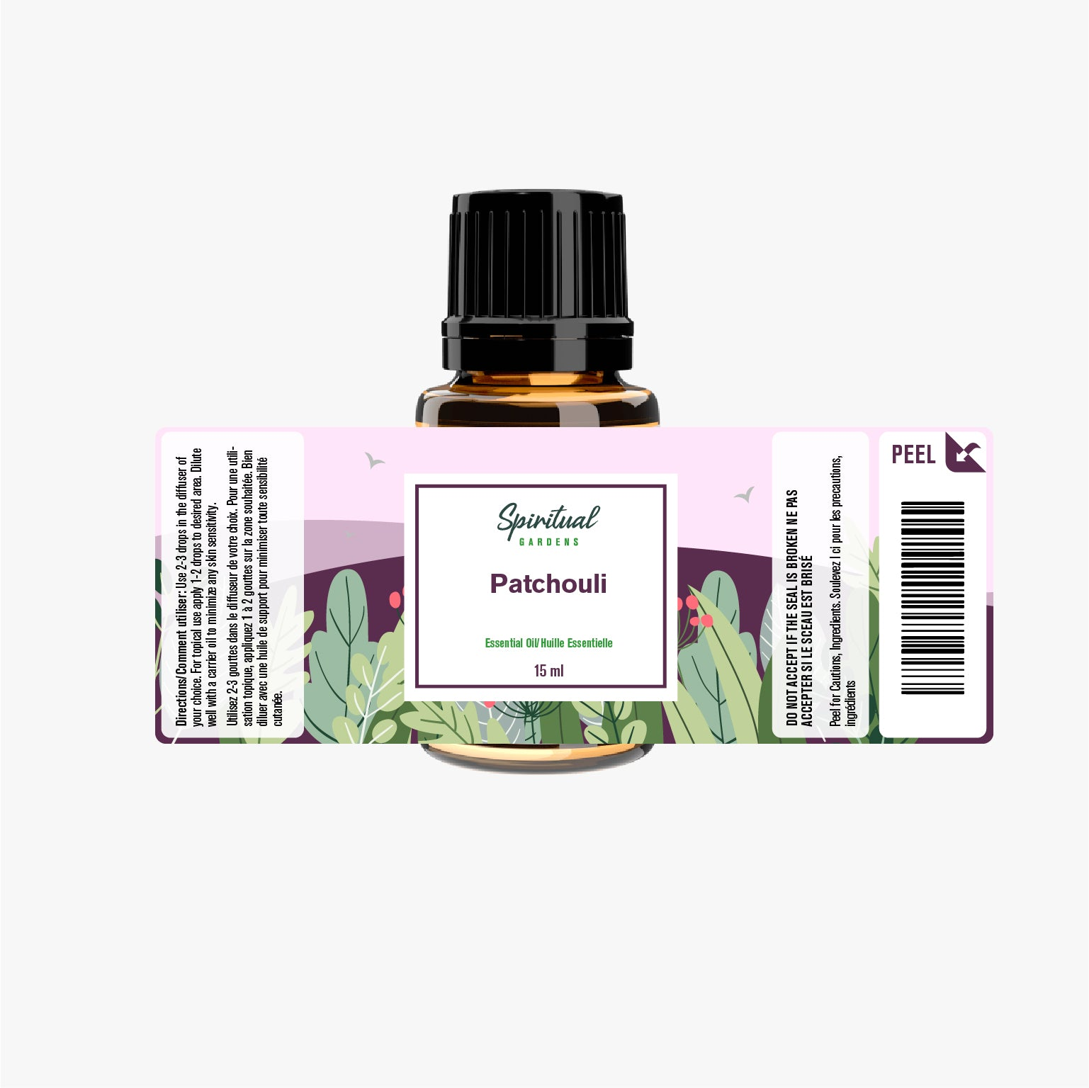 Essential Oil - Patchouli
