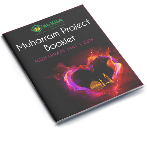 Muharram 1441 | 2019 Project Booklet