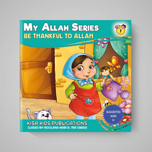 My Allah Series