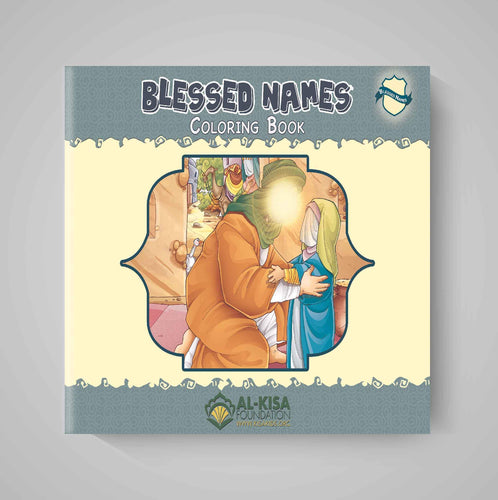 Blessed Names Coloring Book