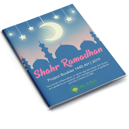 Shahr Ramadan Project Booklet 1440 | 2019