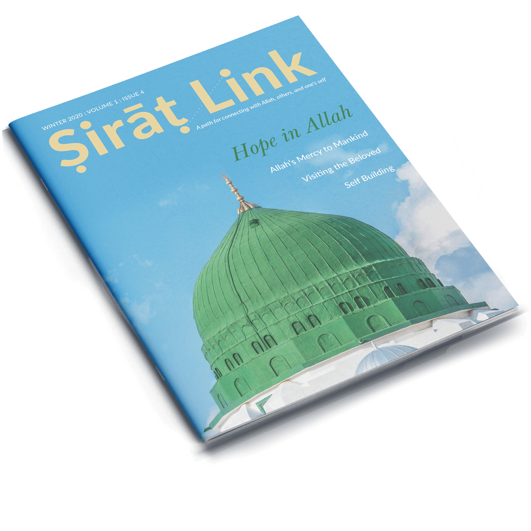 Sirat Link Winter 2020 Volume 1 | Issue 4