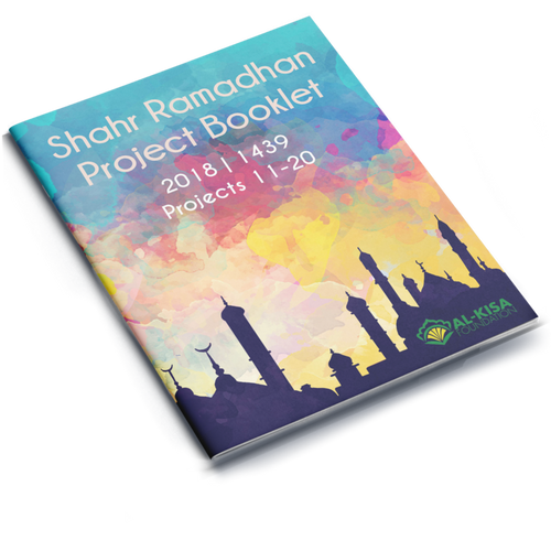 Shahr Ramadhan Project Booklet 1439 | 2018
