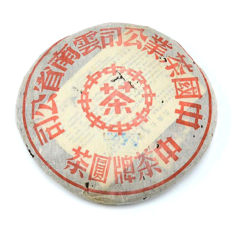 Raw Puer Tea - 2001 Big Red Mark Jia Ji -