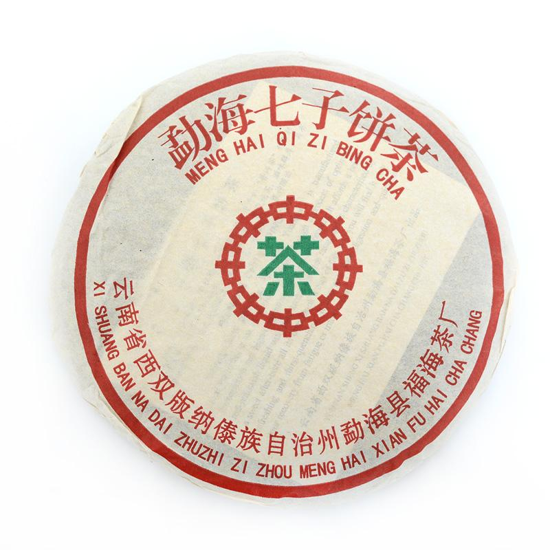 Raw Puer Tea - 2002 Yesheng Raw Puer - 25g