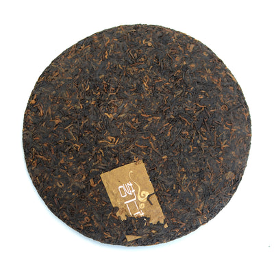 Ripe Puer Tea - 200X Failcorp Shou -