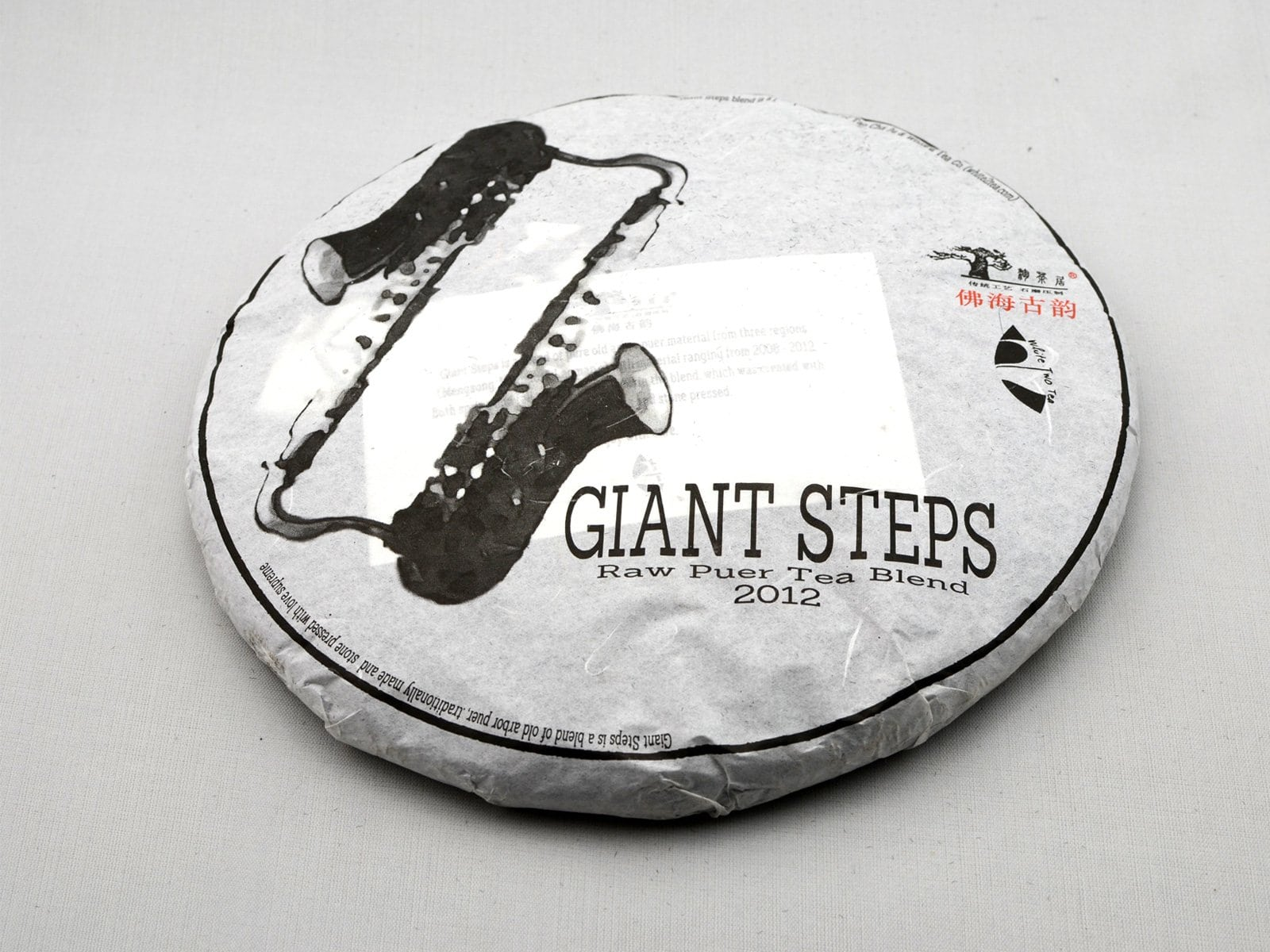 Raw Puer Tea - 2012 White 2 Tea / Taochaju Giant Steps - 357g Cake