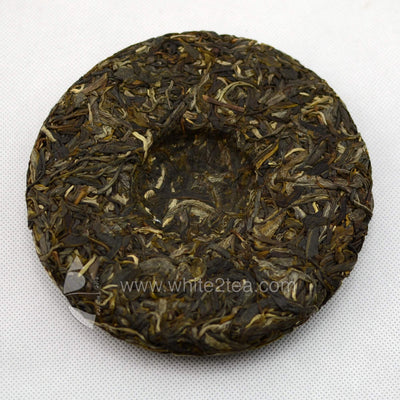 Raw Puer Tea - 2015 If You're Reading This It's 2 Late. -