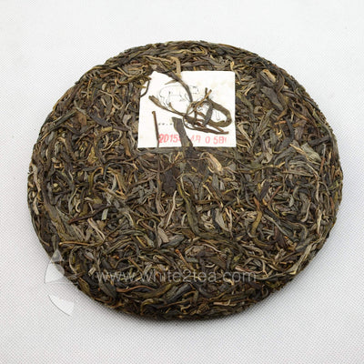 Raw Puer Tea - 2015 Last Thoughts -