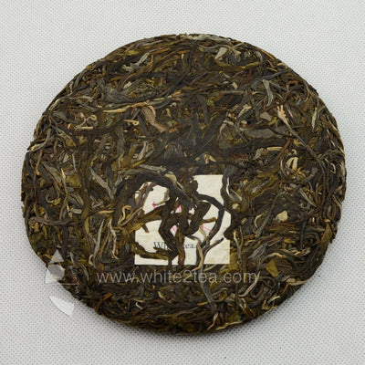 Raw Puer Tea - 2015 Little Walk -