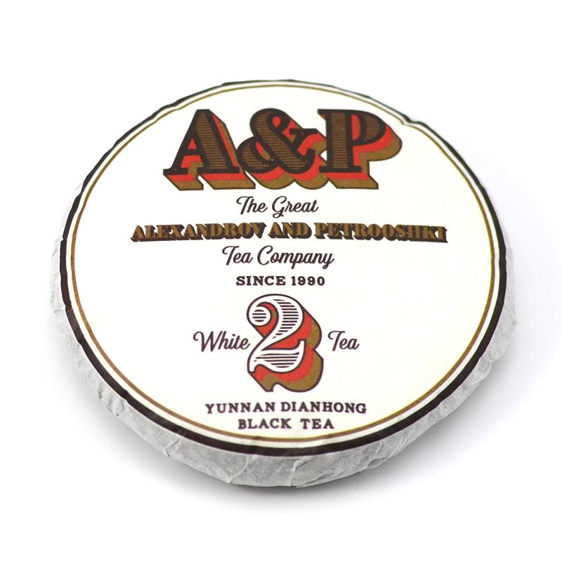Black Tea - 2016 A&P -