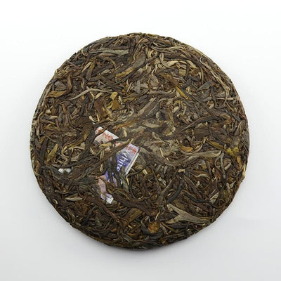 Raw Puer Tea - 2017 Farmer Direct Tea -