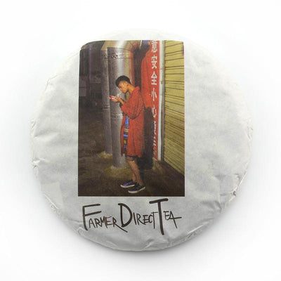 Raw Puer Tea - 2017 Farmer Direct Tea - 25g