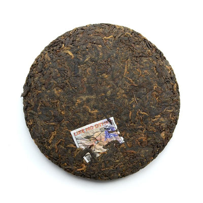Ripe Puer Tea - 2017 Sloppy Jimbo -