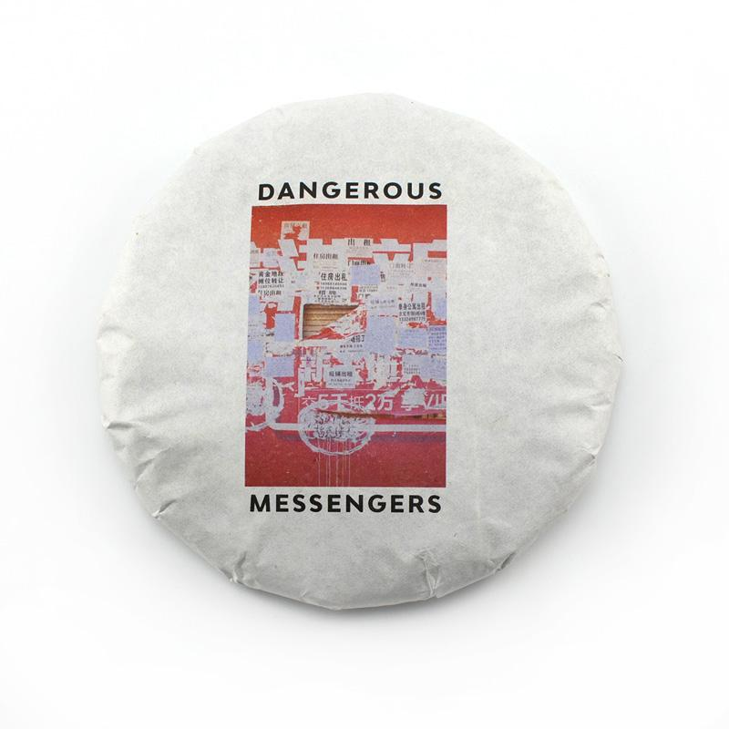 Raw Puer Tea - 2017 Dangerous Messengers - 25g
