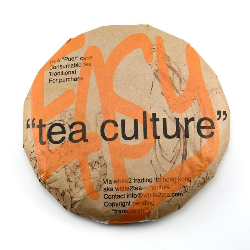 Raw Puer Tea - 2017 She's Not Me - 25g