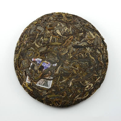 Raw Puer Tea - 2017 The Treachery of Story Telling Pt.1 -