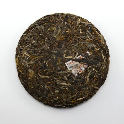 Raw Puer Tea - 2017 Happy Anniversary, Baby -