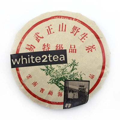 Raw Puer Tea - 2018 Queen of Clubs - 200g