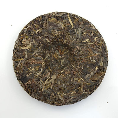 Raw Puer Tea - 2018 Year of the Dog -