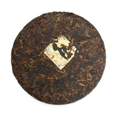 Ripe Puer Tea - 2019 Modern Witch -