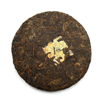 Ripe Puer Tea - 2019 The People's Champ -