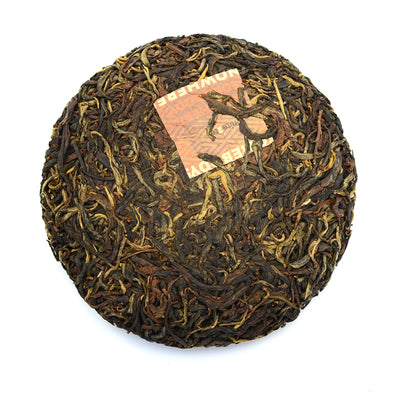 Black Tea - 2020 Arbor Red -