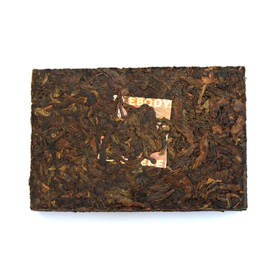 Ripe Puer Tea - 2020 Brown Sugar -