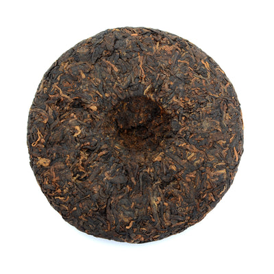 Ripe Puer Tea - 2020 Camphornought -