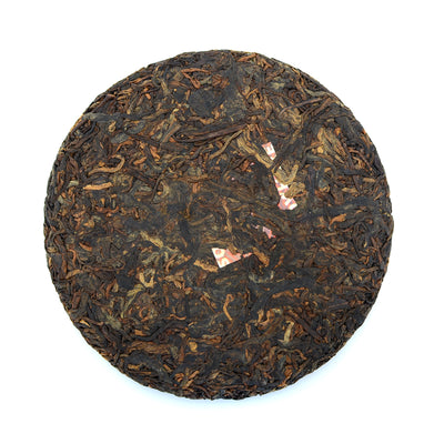 Ripe Puer Tea - 2020 The Nameless One -