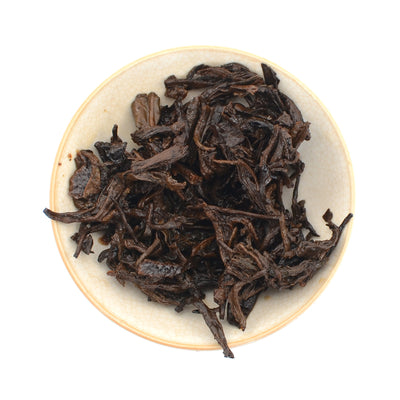 Ripe Puer Tea - 2020 Saturday Mass -