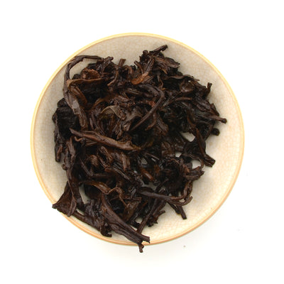 Raw Puer Tea - 2020 Pretty Girls -