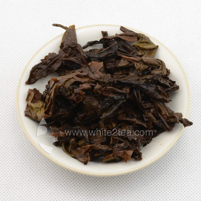 Ripe Puer Tea - 2015 Brown Sugar -