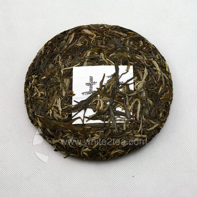 Raw Puer Tea - 2015 Tuhao as #$&% -