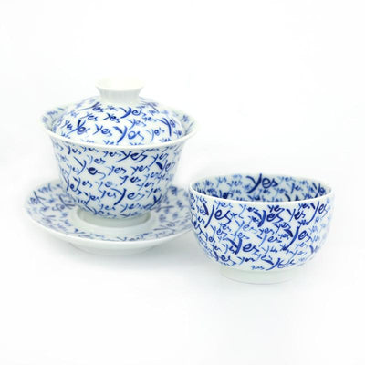 Non-Tea - Yes Gaiwan and Teacup Set -