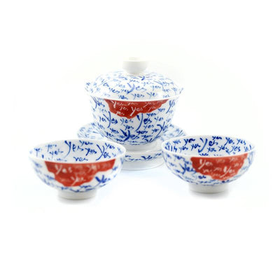 Non-Tea - Yes Gaiwan and Teacup Set V3 -