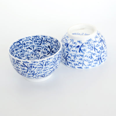 Non-Tea - Yes Gaiwan and Teacup Set V5 -