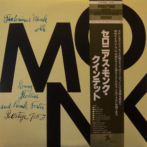 Andy Warhol - Thelonious Monk with Sonny Rollins - Monk - First Japanese Pressing - 1979