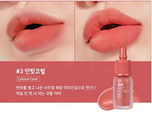 [PERIPERA] INK AIRY VELVET 003 CARTOON CORAL (AD)