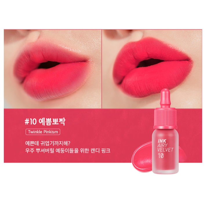 [PERIPERA] INK AIRY VELVET 010 TWINKLE PINKISM (AD)